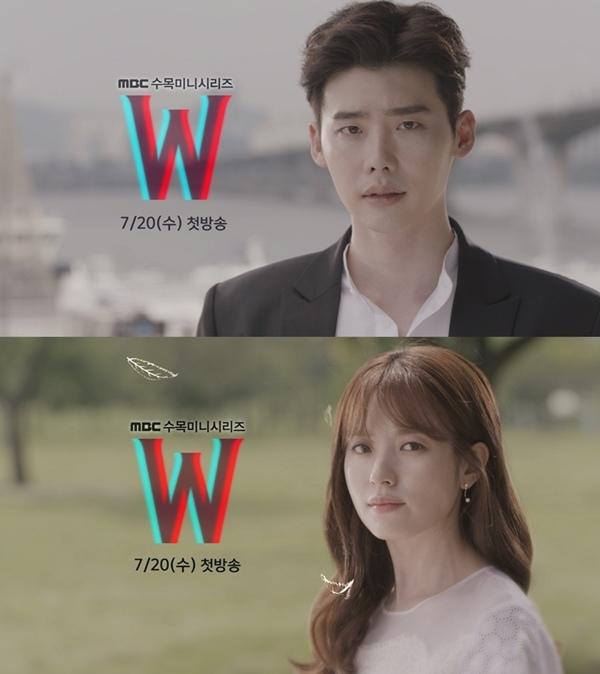 《W》發布全新預告 李鍾碩韓孝周淚盈於眶