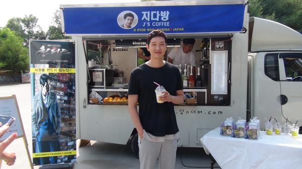 池賢宇粉絲犒勞《Wanted》 為片場送咖啡車