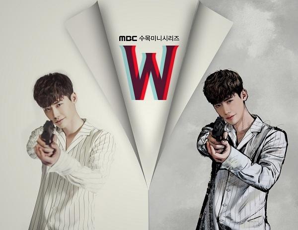 李鍾碩《W—兩個世界》定妝照發布 變身漫畫主人公