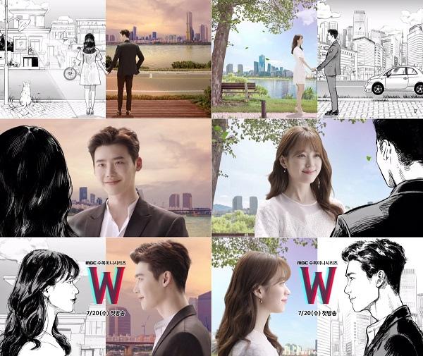 《W》最新劇照發布 李鍾碩韓孝珠變身漫畫CP
