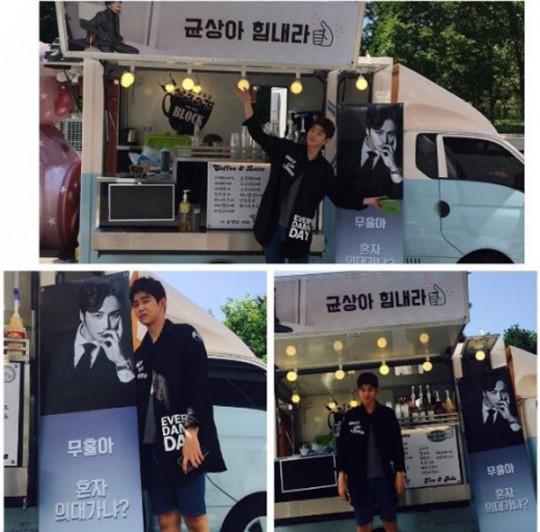 劉亞仁卞耀漢犒勞尹均相 為《Doctors》送咖啡車