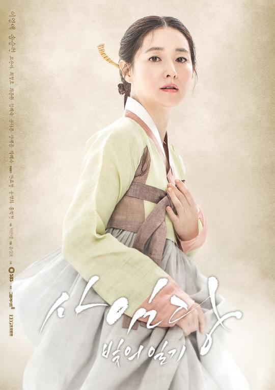 2月電視劇演員品牌價值排名 李英愛位居榜首