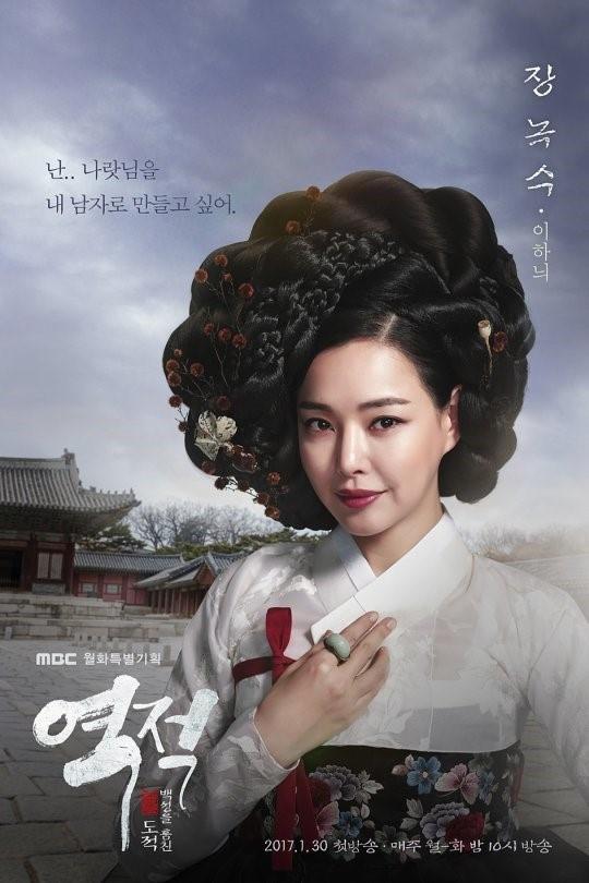 《逆賊》李荷妮演而優則唱 OST今晚首度公開