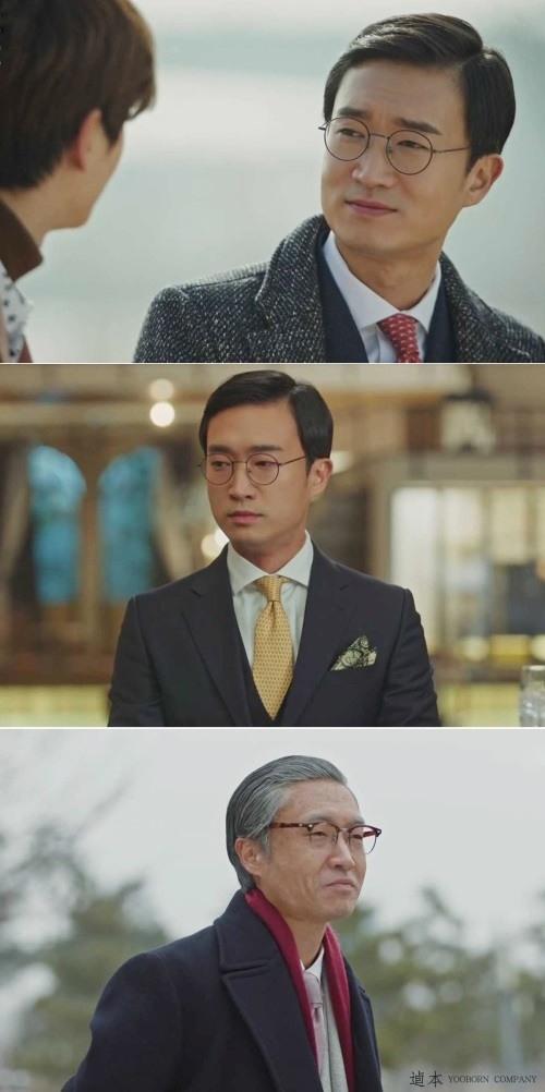 《鬼怪》趙宇振將履行收視公約 2月特別篇播金秘書跳《TT》