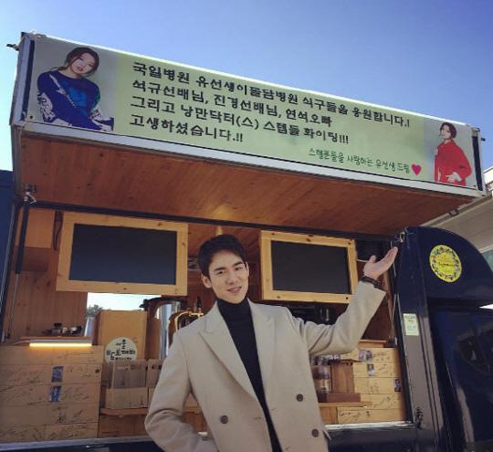 朴信惠犒勞《浪漫醫生》劇組 應援劉演錫等「醫生同僚」