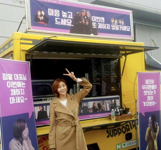中國粉絲犒勞U-IE 為《不夜城》片場送咖啡車