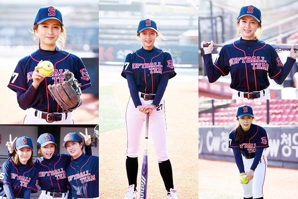 《金科長》南相美劇照發布 變身女子壘球選手