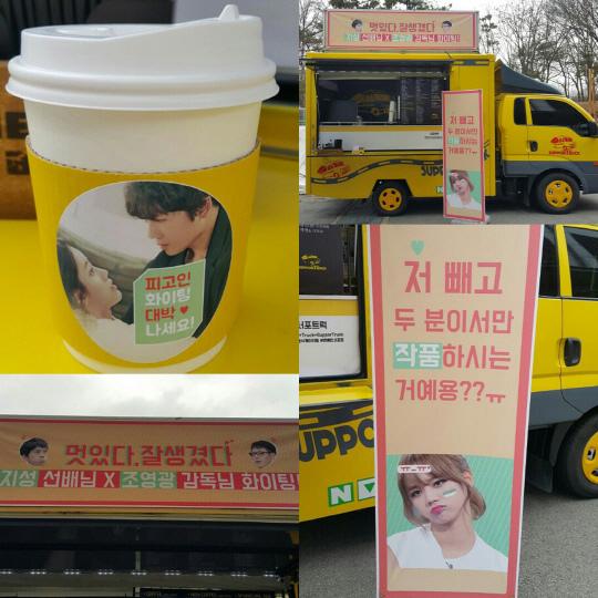 惠利為《被告人》劇組送咖啡車 應援池晟與趙英光導演