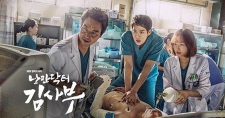 《浪漫醫生金師傅》有望延長一集 SBS仍商討中