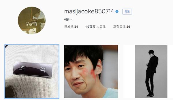 李光洙SNS曬名牌 《心靈的聲音》飾演趙石