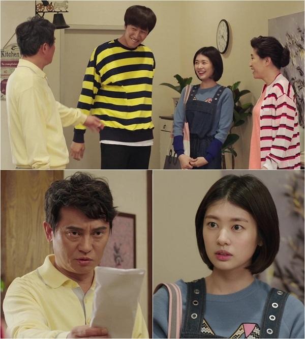 《心裡的聲音》發布第3集預告照 李光洙帶庭沼珉見父母