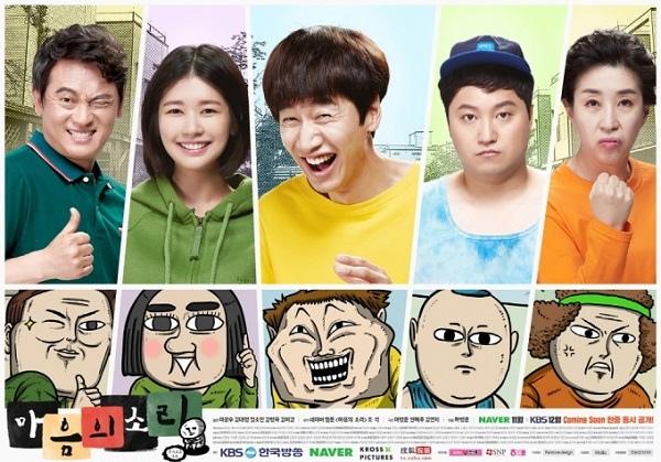 KBS 2TV《心裡的聲音》今日收官 13日播出脫口秀特別版