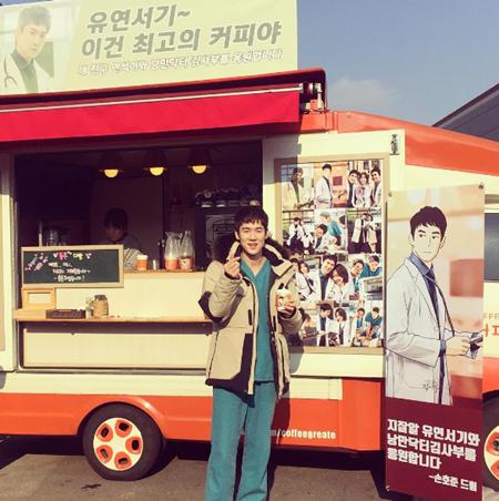 孫浩俊應援好友柳演錫 為《浪漫醫生》劇組贈咖啡車