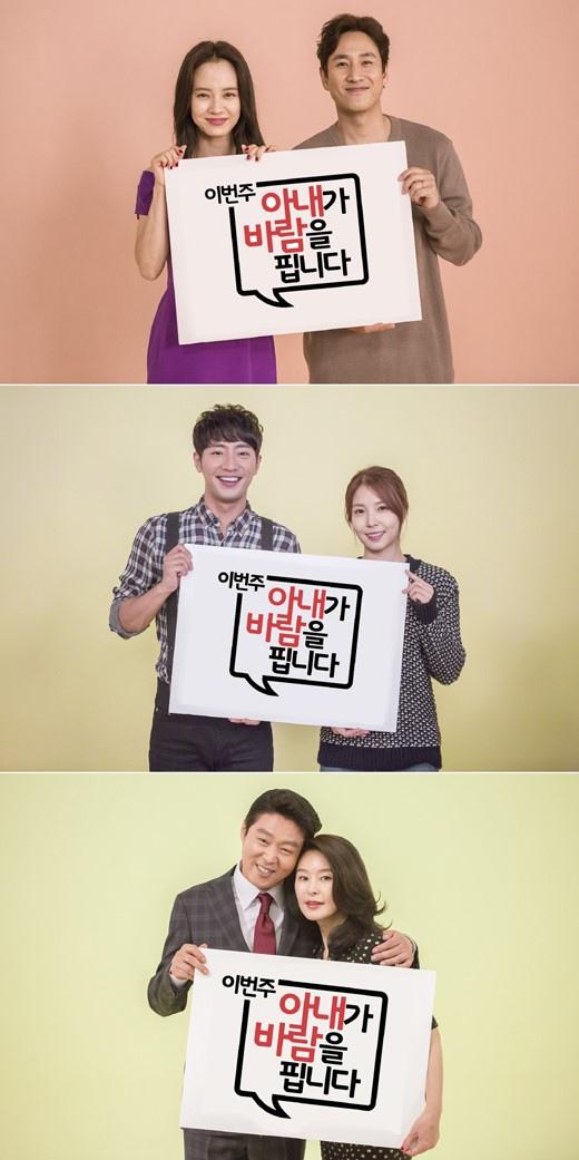 JTBC《老婆這週要出牆》陣容確定 BoA李善均宋智孝等攜手