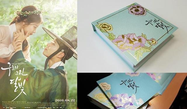 《雲畫》OST專輯供不應求 已投入加製
