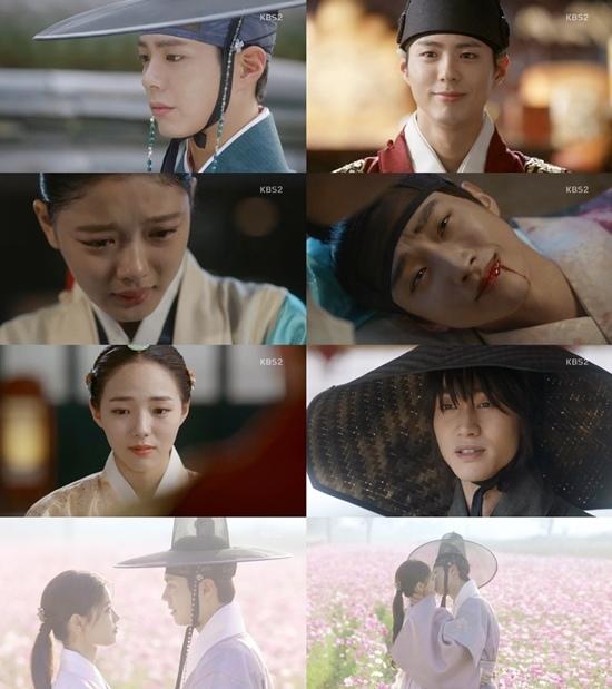 《雲畫的月光》完美收官 KBS下週起播出新劇