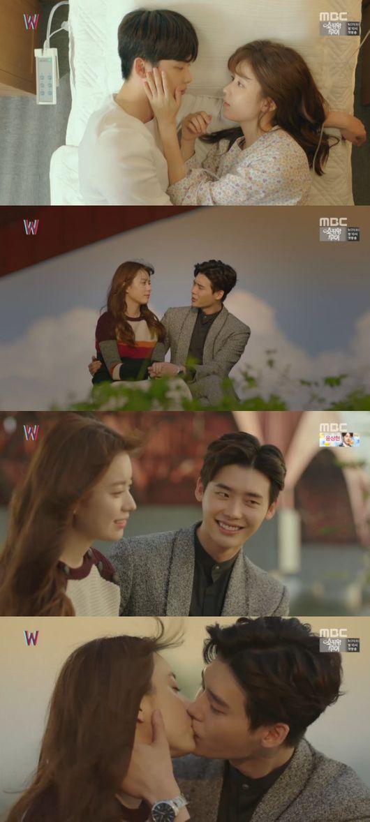 中秋假期韓劇收視低迷 《W》完美結局收官