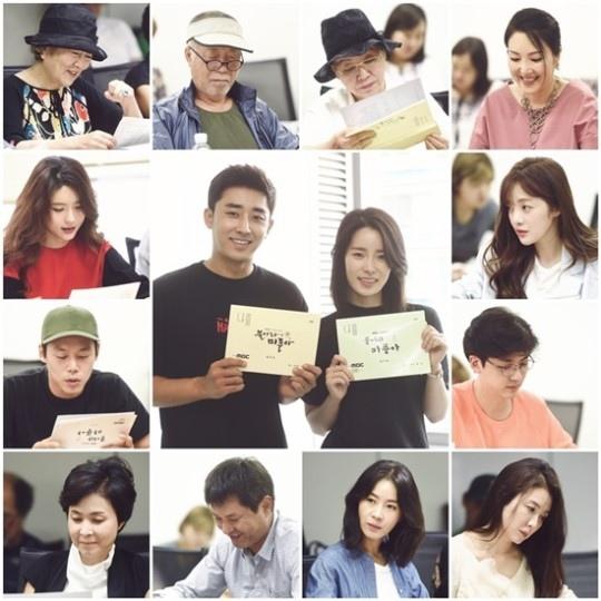 《吹吧,微風啊》進行劇本排練 孫浩俊林智妍等出席_2