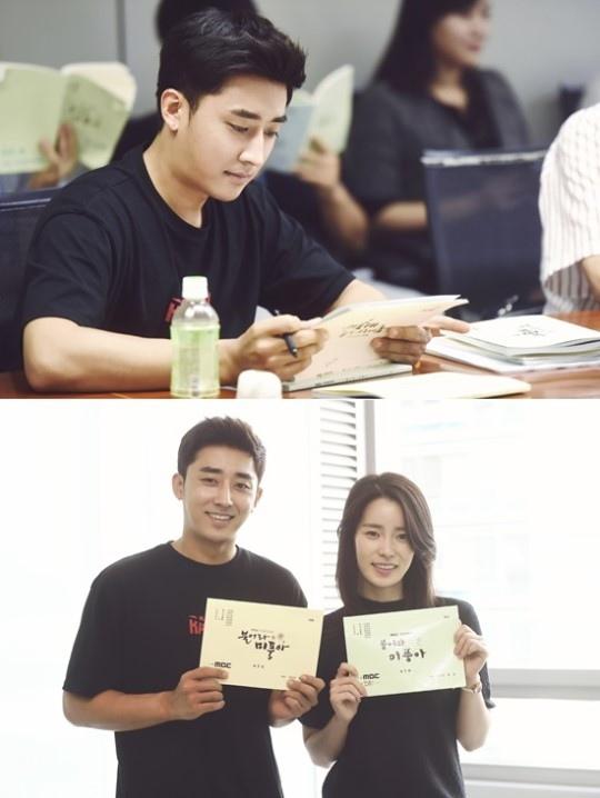 《吹吧,微風啊》進行劇本排練 孫浩俊林智妍等出席