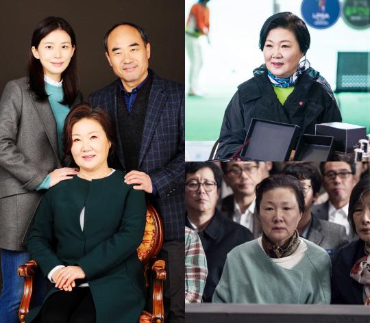 金海淑出演新劇《悄悄話》 時隔4年與李寶英再續「母女情」