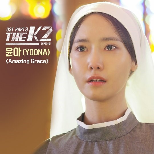 《THE K2》今日公開兩首OST 少時潤娥親自獻唱_2