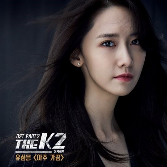 《THE K2》今日公開兩首OST 少時潤娥親自獻唱_1