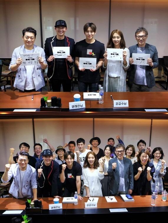 新劇《THE K2》台詞排練現場公開 池昌旭宋玧妸等出席_2