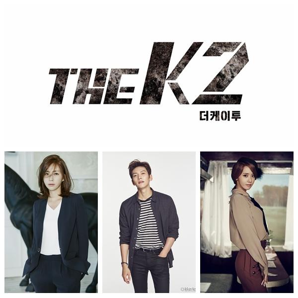 新劇《K2》正式定名《THE K2》 9月23日首播