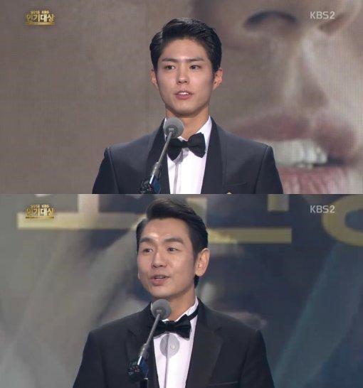 朴寶劍金奎哲獲KBS演技大賞「最佳男配角獎」