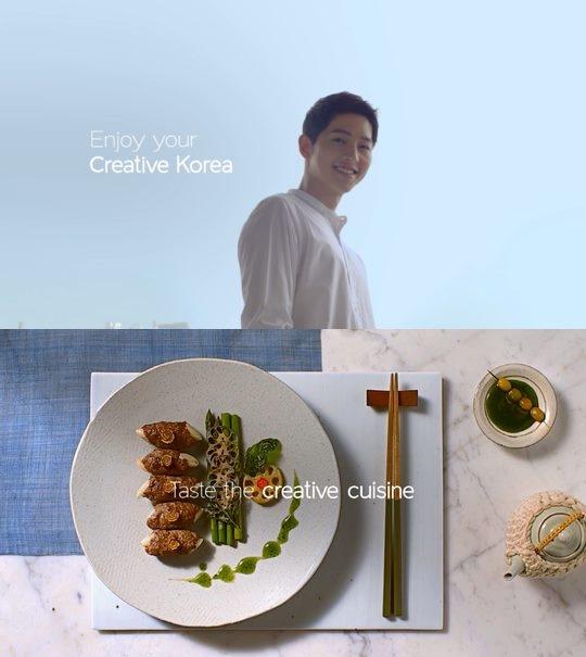 宋仲基為韓國旅遊代言 吸引韓流粉絲赴韓