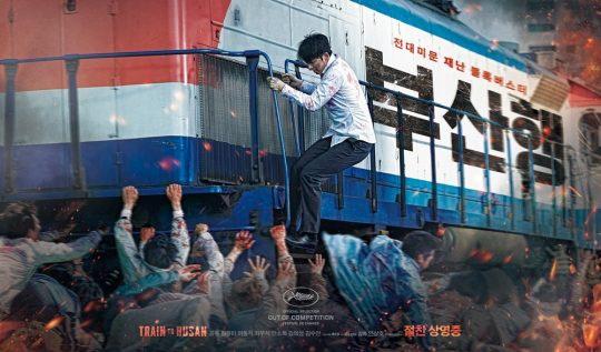 《釜山行》觀影數破千萬 成2016年首部「千萬電影」