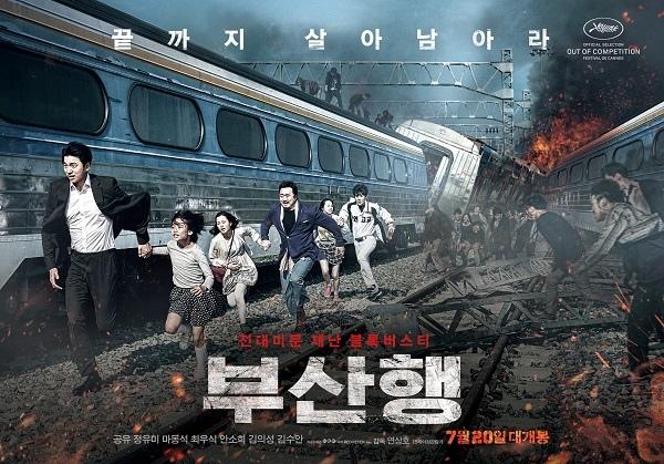 電影《釜山行》主打海報發布 7月20日正式上映_2