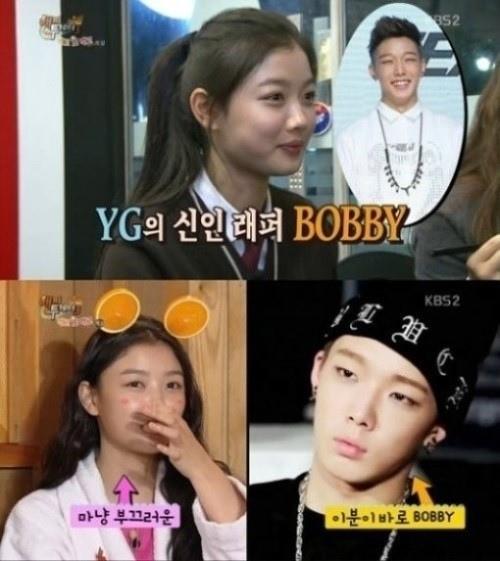 金裕貞曾曝有「意中人」 iKON成員Bobby當選