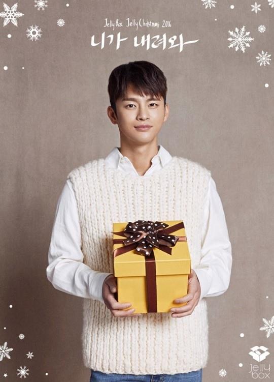 徐仁國_Jelly Christmas宣傳照