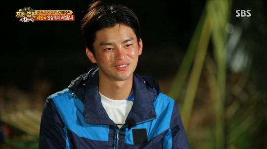 徐仁國再度出演《叢林》 8月初前往蒙古