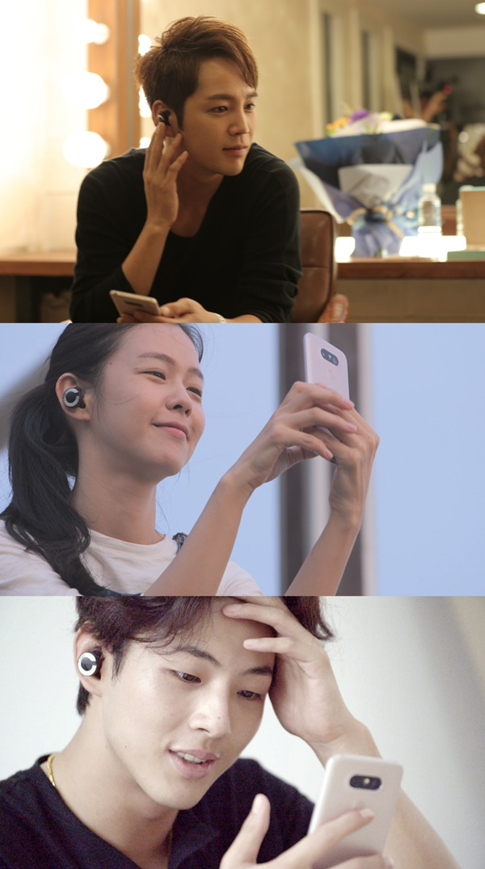 張根碩等加盟tvN全新綜藝 與神秘朋友互動交流