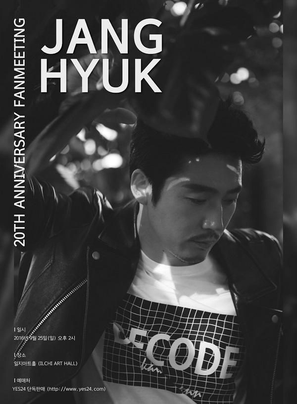 張赫紀念出道20週年 9月首辦韓國粉絲會_2016