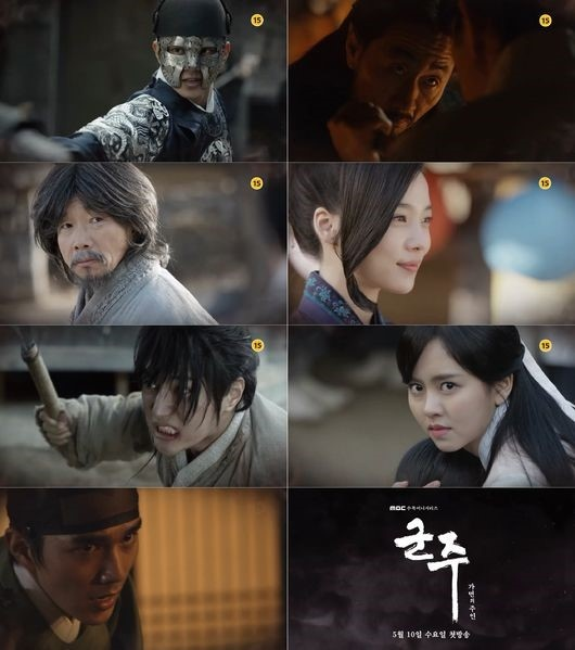 新劇《君主》發布預告片 俞承豪戴面具亮相