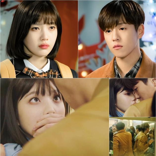 《她愛謊》劇照公開 李玹雨JOY再次相遇