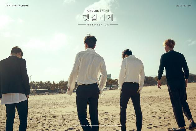 CNBLUE新曲海報公開 背影襯藍天灑脫有魅力