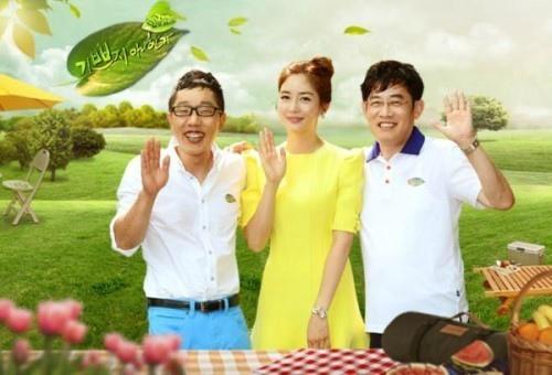 《Healing Camp》將改版 李敬揆成宥利惜別節目組