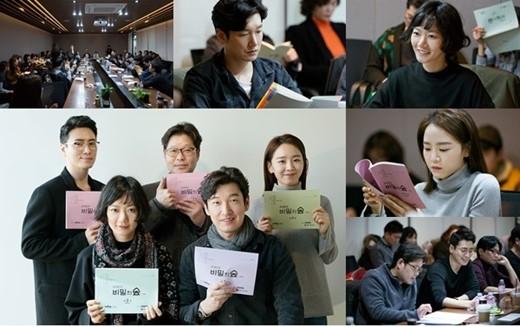tvN《秘密之森》劇本排練 曹承佑裴鬥娜出席_2