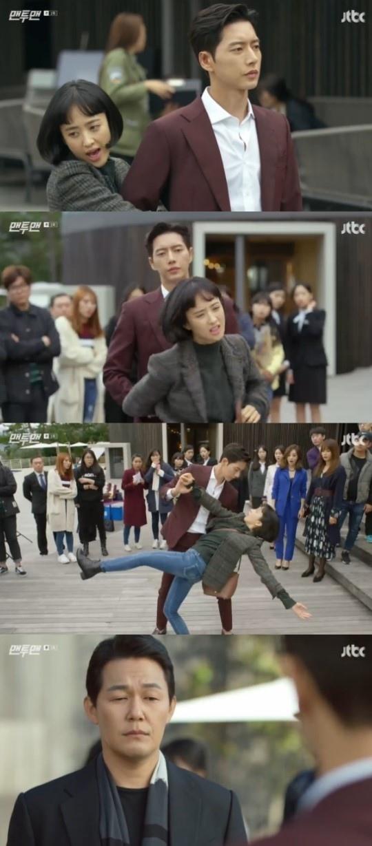 新劇《MAN X MAN》順利開播 創JTBC首播最佳收視