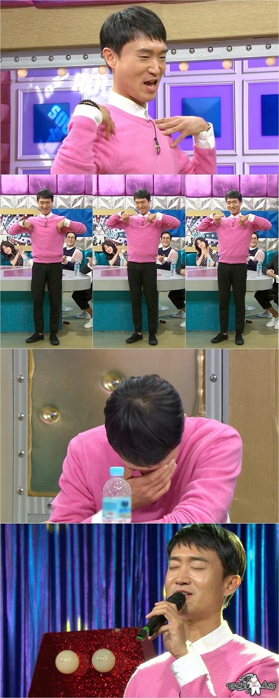 趙宇鎮首次出演綜藝 《黃金漁場》中挑戰《TT》舞