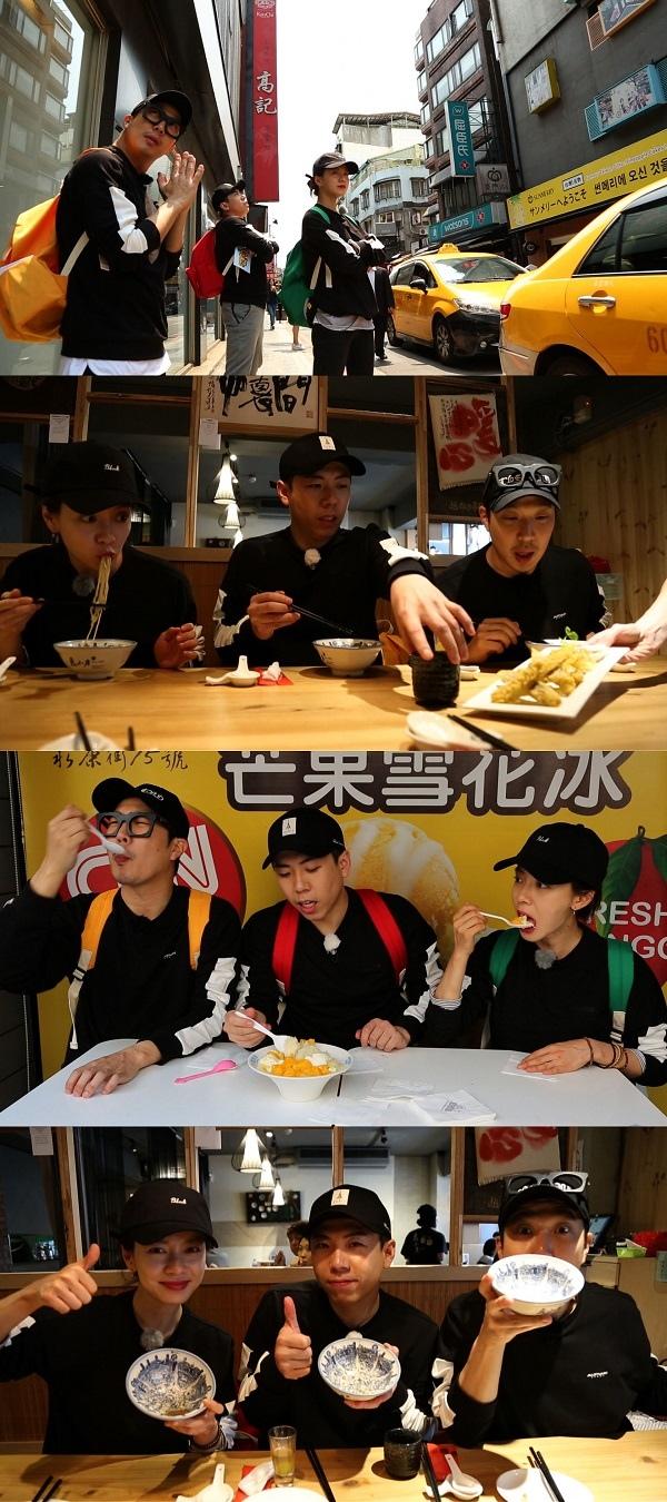 《RM》發布預告照 HAHA宋智孝台灣享美食