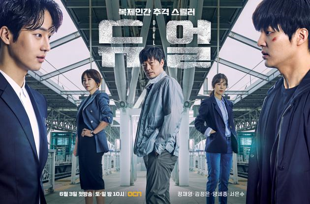 OCN新劇《Duel》用克隆人題材 公開隱藏意義_1