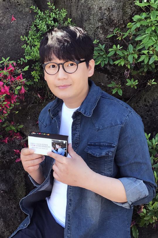 金康鉉加盟SBS《操作》 與「金科長」南宮珉再度合作