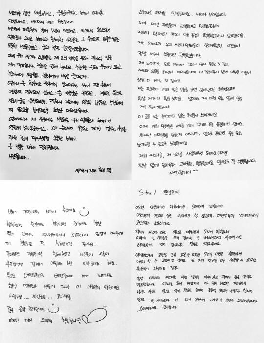 夏日女團將解散 Sistar成員發親筆信謝粉絲_2