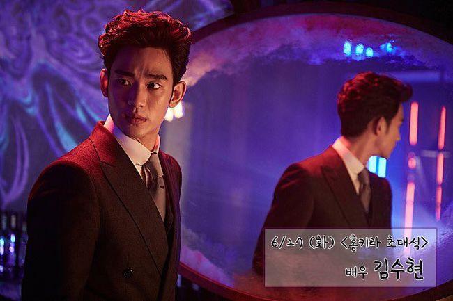 《REAL》即將上映 金秀賢 27日做客電台宣傳