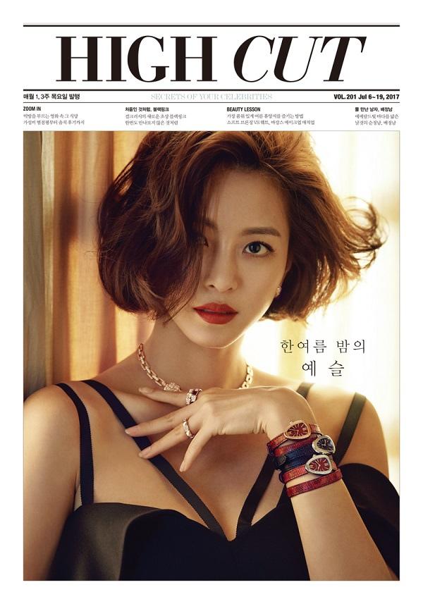 韓藝瑟_HIGH CUT_201707(201)_2